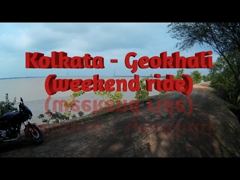 Kolkata - Geokhali | Weekend Trip | Teaser #1