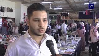 البازارت والأسواق الجامعية بين القبول والرفض