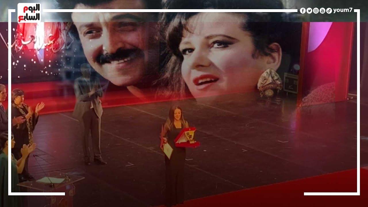 بكاء دنيا سمير غانم في تكريم والديها بالمسرح القومي: حب الناس هو اللي مصبرنا  - نشر قبل 11 ساعة