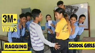 Boys Ragging School Girls | School BoyZ