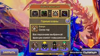 Пиксели!!( Warspear Online ) +(первый взгляд)