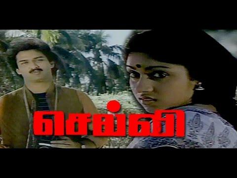 Selvi   Revathi, Suresh   Tamil Full Movie