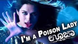 Download Hindi Video Songs - I'm a Poison Lady Video Song || Ouija Kannada Movie 2015