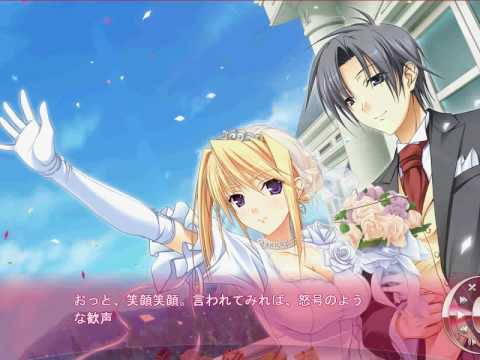 Princess Lover visual novel game