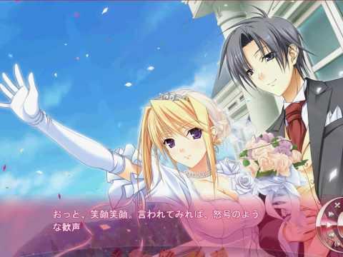 Princess Lover visual novel game