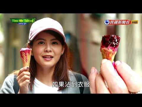 TIME FOR TAIWAN - Enjoy good time in Penghu