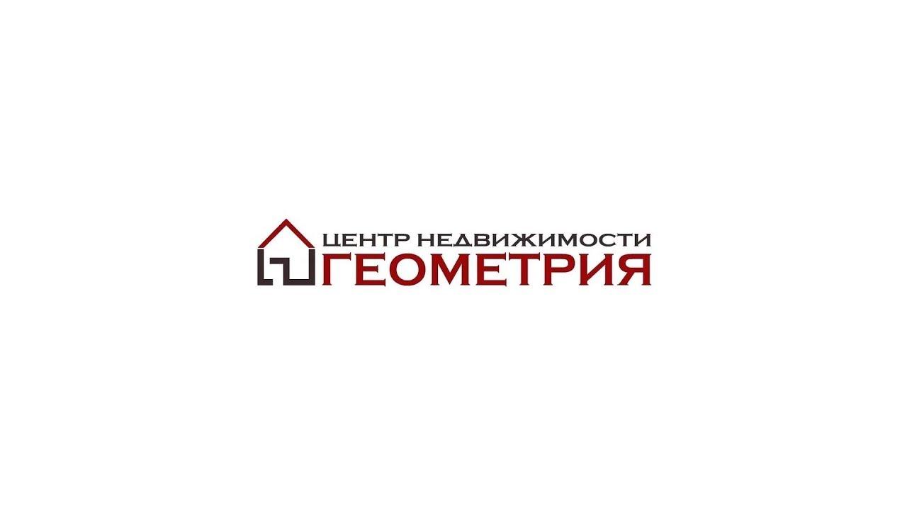 Картинка центр недвижимости геометрия