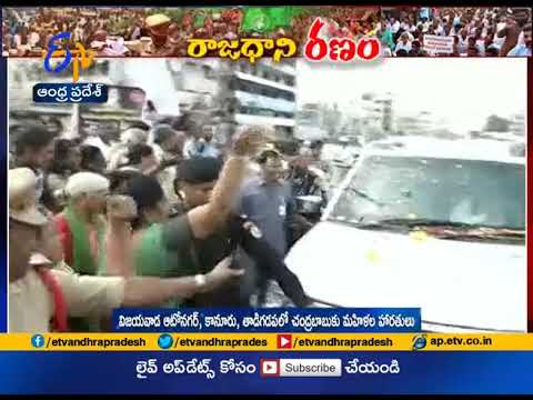 Machilipatnam Tour | Grand Welcome to Chandrababu Naidu By Women | in Many Villages