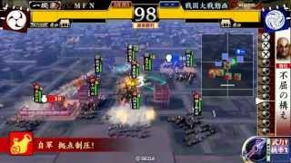 戦国大戦 大戦国 魚津城の戦い 巨獣弥九朗vs鬼義重