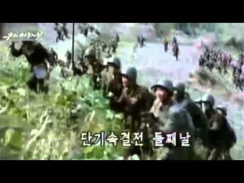 Napětí na Korejském poloostrově - Propaganda KLDR,Invaze do Jižní Koreje