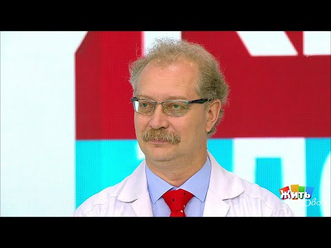 Совет за минуту: вакцина от менингококка. 27.08.2018