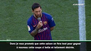 Réactions de Casemiro et de Griezmaan, Discours de Messi: Reconquérir la coupe au grandes oreilles