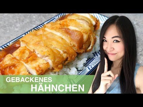 REZEPT: gebackenes Hähnchen süß sauer | chinesisches Essen wie im Restaurant