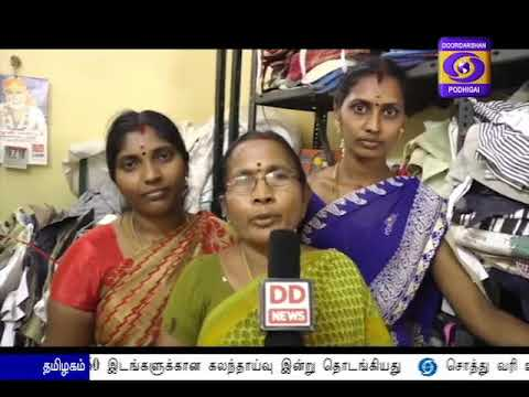 PM'S SUCCESSFUL WOMEN'S SELF HELP GROUPS -DINDUGAL - 24-07-2018