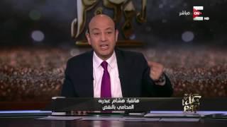 المحامي هشام عبد ربه لـ كل يوم: اقتراحات كثيرة قدمتها للتخفيف على التقاضي ولم يعمل بها