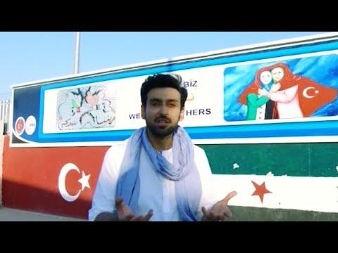 Turkey Kay Shehr Gaziantep Kay Baray Main Janiye Ahem Malomat Sami Khan Kay Sath