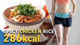맛있는 닭가슴살 요리! 고단백 저칼로리 다이어트 식단,…
