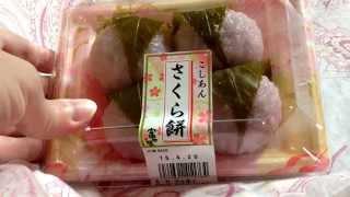 Sakura Mochi in Osaka, Japan (桜餅)