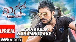 Nannavale Naramrugave Full Audio Song | Khanana Kannada Movie | Aryavardan,Avinash