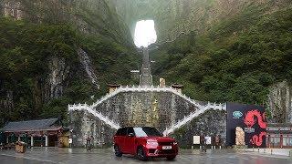 видео Land Rover