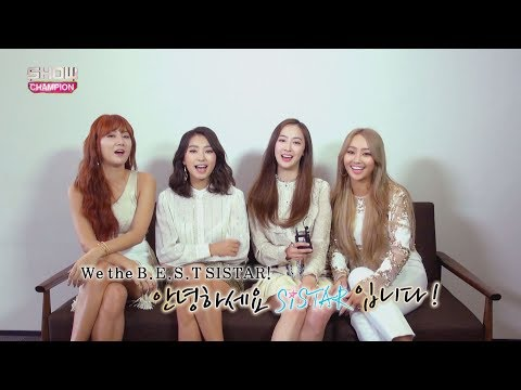 Show Champion EP.231 SISTAR 'The Last Interview'