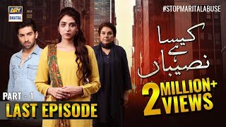 Kaisa Hai Naseeban Last Episode | Part 1 | 3rd April 2019 - ARY Digital Drama
