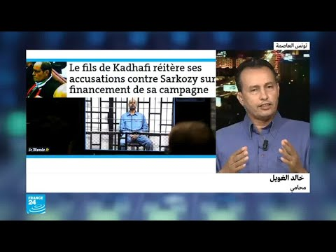 أي قيمة قانونية لرسالة سيف الإسلام القذافي بشأن تمويل حملة ساركوزي؟  - 16:55-2018 / 9 / 12