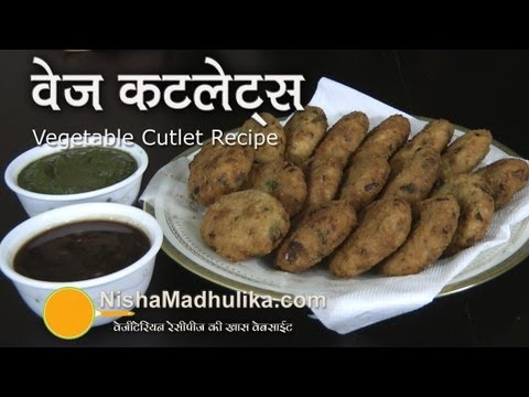 Vegetable cutlet recipe youtube vegetable cutlet recipe nisha madhulika forumfinder