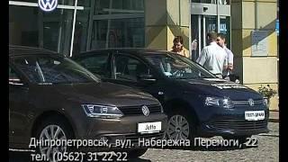 Новая Jetta в Днепропетровске