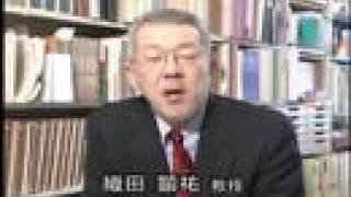 大谷大学キャンパスツアー/人間学