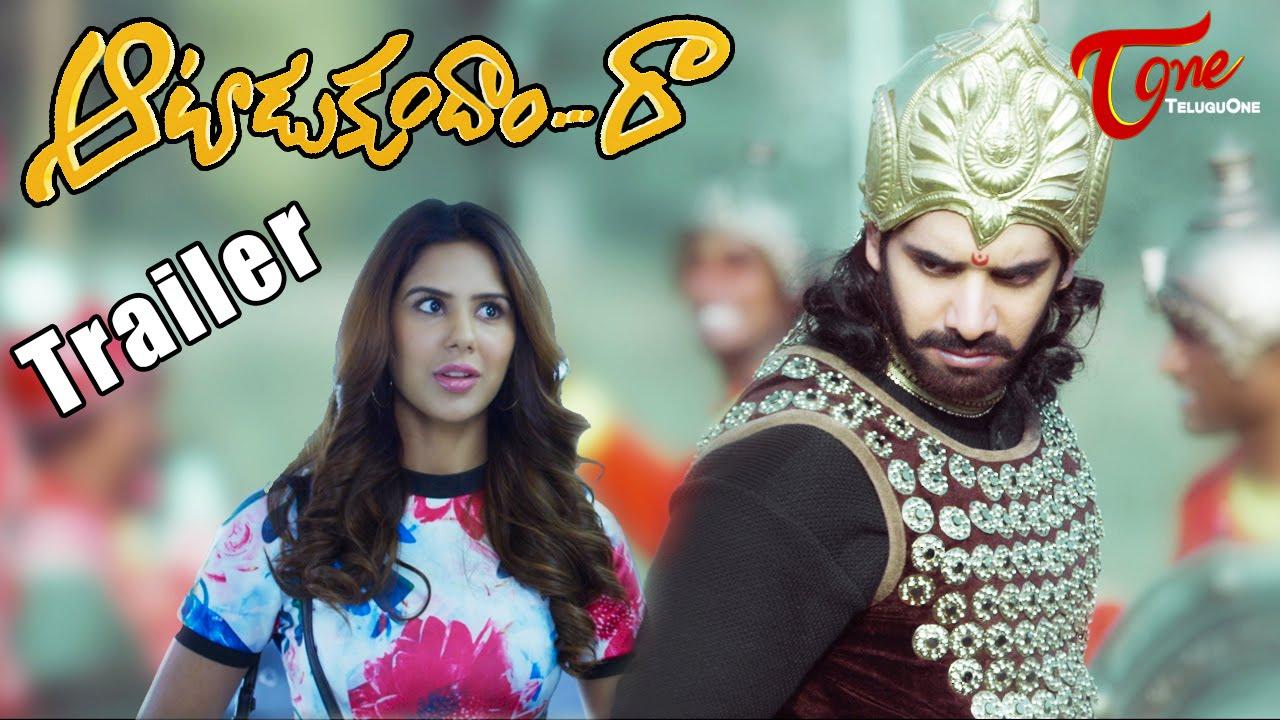 Aatadukundam Raa trailers online | Watch Aatadukundam Raa
