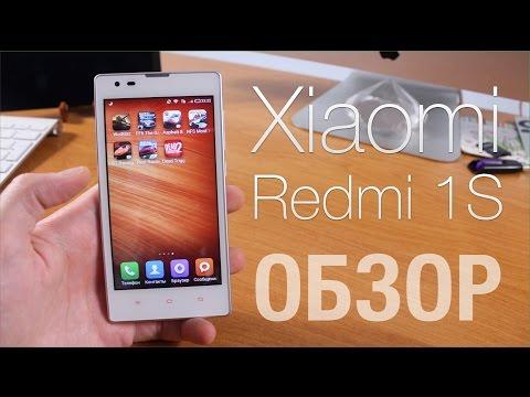 Xiaomi Redmi 1S Обзор