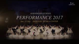 Performance 2017 K-BALLET SCHOOL Koishikawa Studio