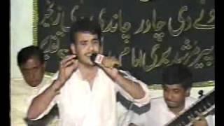 Ghulam Rasool Bara 17.flv