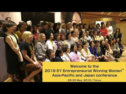2018 EY Entrepreneurial Winning Women Asia-Pacific and Japan