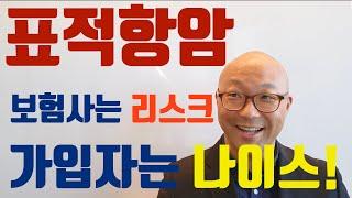 [김보검] 보험전문기자…
