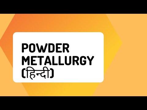 [Hindi] Steps in Powder Metallurgy