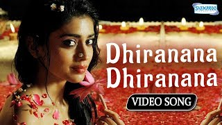Dhiranana Dhiranana - Chandra - Shriya Saran , Prem Kumar - Latest Kannada Song