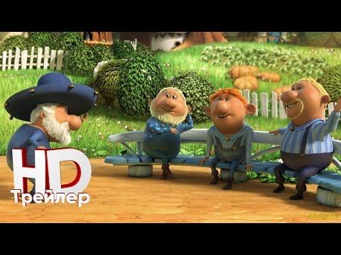 Урфин Джюс и его деревянные солдаты - Русский трейлер (2017)