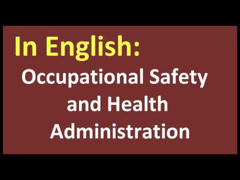 Occupational Safety and Health Administration arabic MEANING