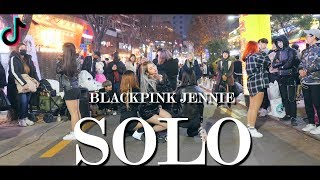 [KPOP IN PUBLIC] BLACKPINK JENNIE(블랙핑크 제니) - SOLO(솔로) Full Dance Cover 커버댄스 4K
