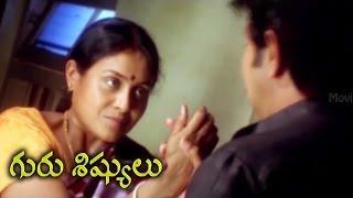 Love Between Saranya Ponvannan & Sathya Raj || Guru Sishyulu || Sundar C, Sruthi Prakash