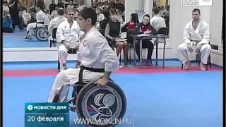 Открытый чемпионат города Клин по адаптивному каратэ