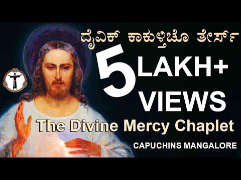 The Divine Mercy Chaplet - ದೈವಿಕ್ ಕಾಕುಳ್ತಿಚೊ ತೇರ್ಸ್  - Capuchins Mangalore