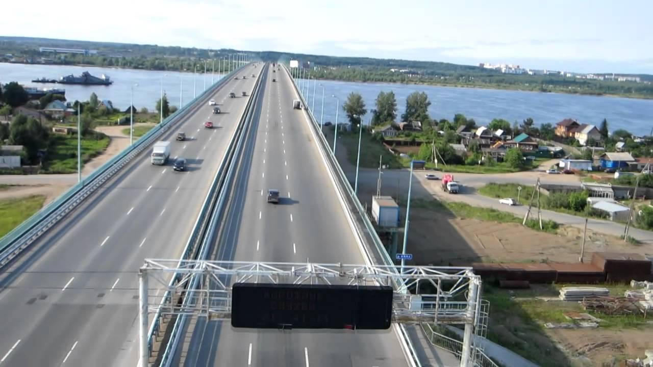 Полет над Красавинским мостом