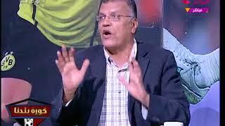 السيسي: حسن مالك وصفوت حجازي قادوا محاولة سيطرة الإخوان على نادي الزمالك!