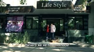сериал Общага 11 серия