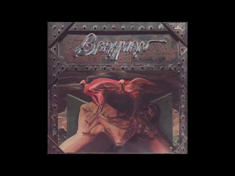 Brahman – Brahman (Full LP, 1971)