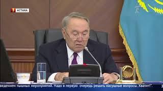 Президент назвал два критерия, по которым будет оценивать работу министров и акимов