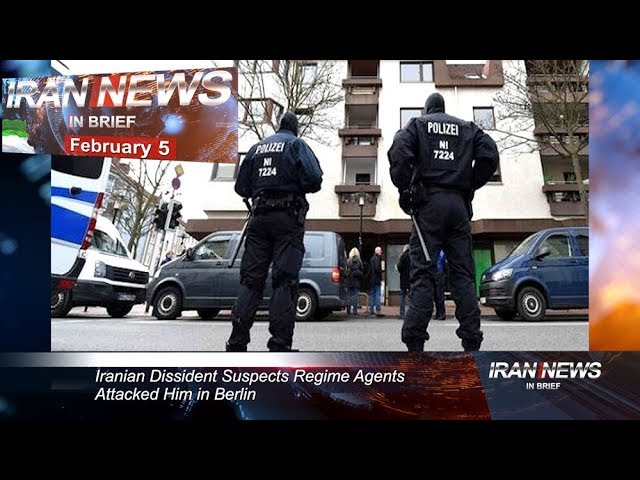Iran news in brief, February 5, 2018